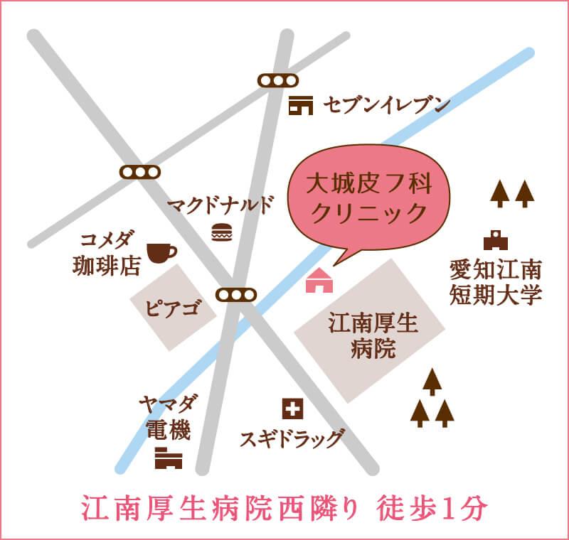大城皮フ科クリニック イラストマップ
